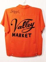 60's LANE MATE製ヴィンテージボーリングシャツ