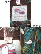 他の写真2: 50's DUKE KAHANAMOKU製パームツリー柄ヴィンテージハワイアンシャツ