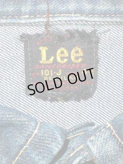 画像3: 50's Lee 101-J 赤タグヴィンテージデニムジャケット