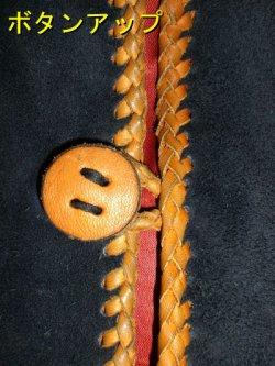 画像4: 70's Geronimo製ヴィンテージレザージャケット