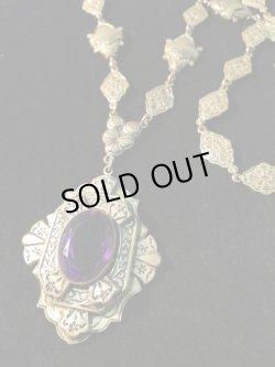 画像1: 30's Vintage Jewelry ネックレス