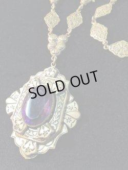 画像2: 30's Vintage Jewelry ネックレス