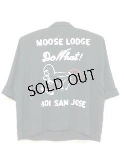 画像1: 50's〜60's KingLouie製ヴィンテージボーリングシャツ