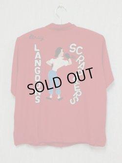 画像1: 50'sKingLouie製ヴィンテージボーリングシャツ