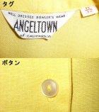 他の写真3: 60's ANGELTOWN製カクテル柄ヴィンテージボーリングシャツ
