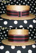 他の写真1: 50's Lee製ヴィンテージカンカン帽(ボーターハット)