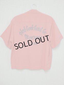 画像1: 50's〜60'sBowler's製ヴィンテージボーリングシャツ
